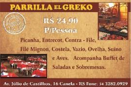 parrilla-el-greko-01